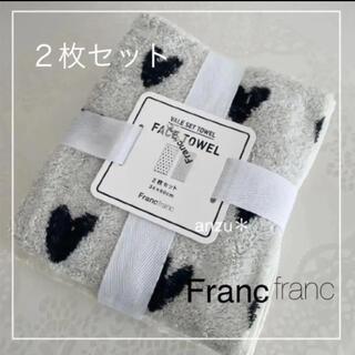 Francfranc - フランフラン フェイスタオル 2枚 ハート