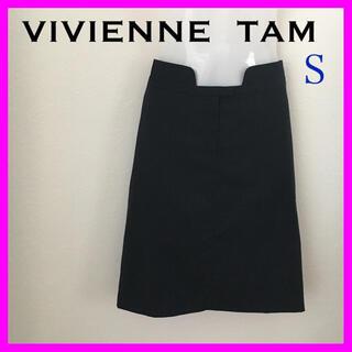 ヴィヴィアンタム(VIVIENNE TAM)のVIVIENNETAM ヴィヴィアンタム ✨スカート 青ストライプ キレイめ S(ひざ丈スカート)