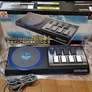 コナミ(KONAMI)のbeatmania Ⅱ DX 専用コントローラー(家庭用ゲーム機本体)