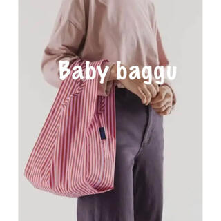 DEUXIEME CLASSE - 【新品未使用】BAGGU バグー baby  チェリー レッド ストライプ