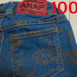 アナップキッズ(ANAP Kids)の美品100デニム(パンツ/スパッツ)