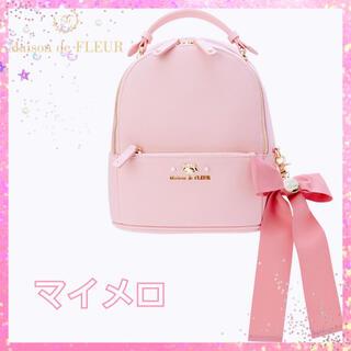 Maison de FLEUR - メゾンドフルール マイメロコラボリュック 新品 ピンク サンリオ