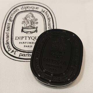 diptyque - diptyque 新品未使用 ソリッド パフューム ド ソン 練り香水