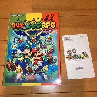 ニンテンドウ(任天堂)のマリオ&ルイ-ジRPG Nintendo dream(アート/エンタメ)