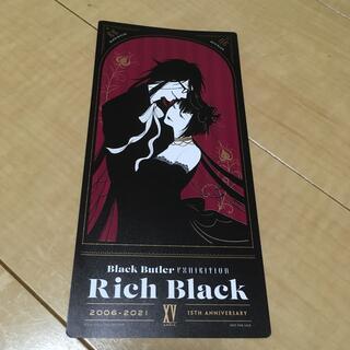 黒執事 特典 カード(その他)