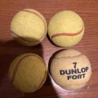 ダンロップ(DUNLOP)のテニスボール 硬式テニスボール テニス ボール 黄色(ボール)