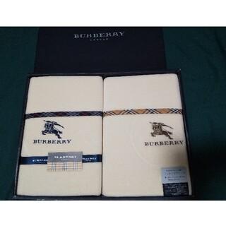 BURBERRY - 希少  バーバリー コットンボアシーツ 2枚