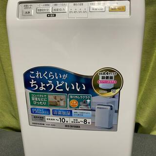 アイリスオーヤマ(アイリスオーヤマ)の加湿空気清浄機 アイリスオーヤマ HXF-A25(空気清浄器)