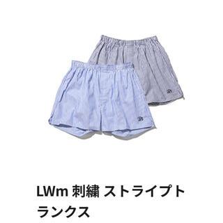 ユニクロ(UNIQLO)の新品 UNIQLO Life Wear magazine ストライプトランクス(トランクス)