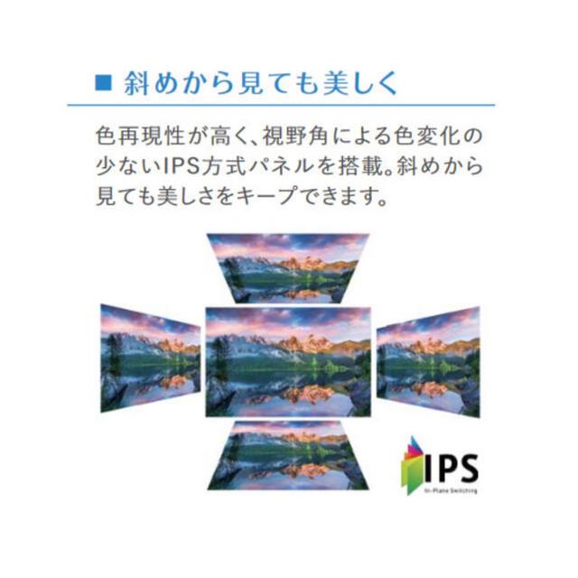 Acer(エイサー)の【新品・未使用】18.5型IPSパネル採用ワイド液晶ディスプレイ スマホ/家電/カメラのPC/タブレット(ディスプレイ)の商品写真