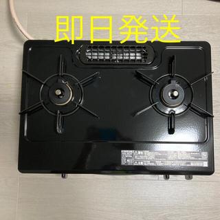 Rinnai - 【中古:美品】KG34NBKL-13A ブラック 都市ガス