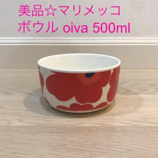 マリメッコ(marimekko)の美品☆マリメッコ ボウル ウニッコ oiva(食器)