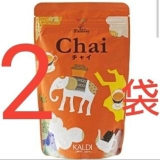 KALDI - カルディ インスタントチャイ 150g 2袋セット