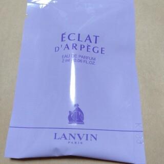ランバン(LANVIN)の6 ランバン香水サンプル(ユニセックス)