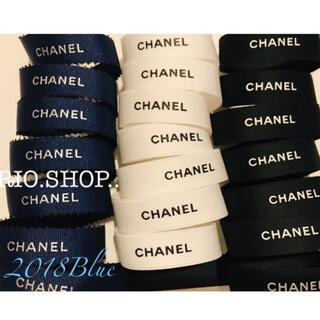 CHANEL - CHANELリボン、2018Blueセット