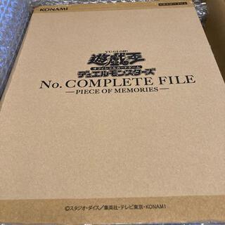ユウギオウ(遊戯王)のNo. COMPLETE FILE -PIECE OF MEMORIES-(Box/デッキ/パック)
