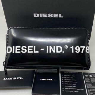 未使用☺︎DIESEL ディーゼル 長財布 ジップ ブラック 黒