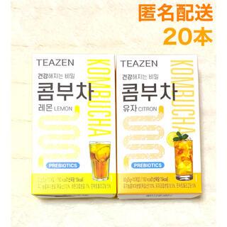最安値 TEAZEN ティーゼン コンブチャ レモン ゆず 20本 グク BTS(ダイエット食品)