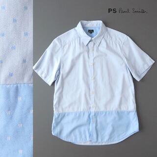 ポールスミス(Paul Smith)のP.S Psul Smith ポールスミス 裾切替え◎ドット柄シャツ(シャツ)