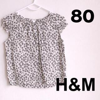 エイチアンドエム(H&M)の【 美品 】 H&M 豹柄 レオパード 夏 秋 Tシャツ 半袖(Tシャツ)