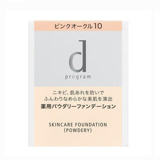 dプログラム 薬用スキンケアファンデーション