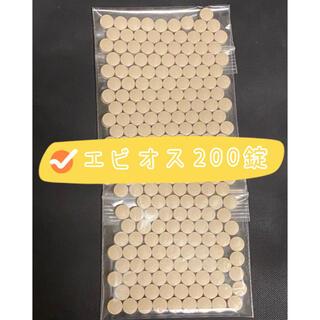 アサヒ(アサヒ)のエビオス錠 200錠+α(アクアリウム)