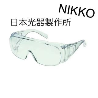 花粉症 メガネ カットグラス 防護 NIKKO 花粉 保護 紫外線 レディース(サングラス/メガネ)