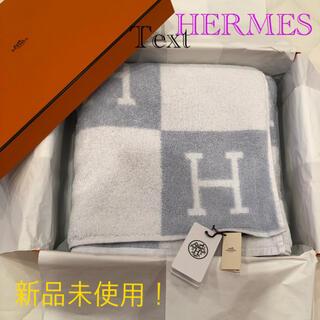 エルメス(Hermes)のオレンジ様専用(タオル/バス用品)