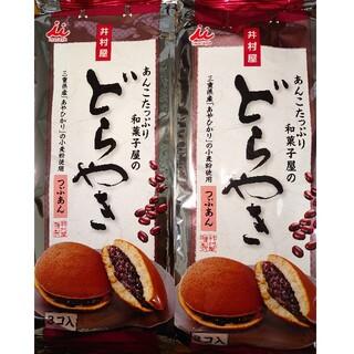 イムラヤ(井村屋)の井村屋 あんこたっぷり和菓子屋さんのどらやき 2袋セット(菓子/デザート)