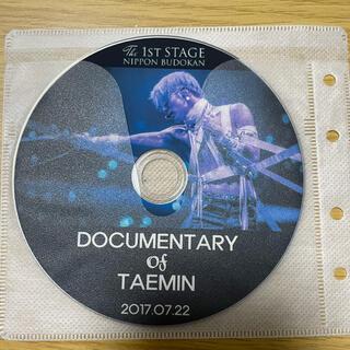 シャイニー(SHINee)のSHINee DVD 3(アイドル)