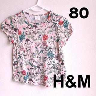 エイチアンドエム(H&M)のH&M ディズニー Disney プリンセス 半袖 ラプンツェル 夏 (Tシャツ)
