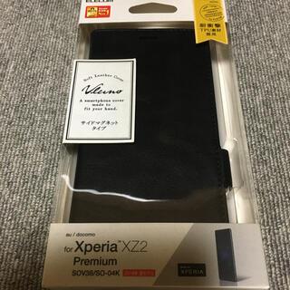 ELECOM - ELECOM Xperia XZ2 Premium PM-XZ2PPLFYBK