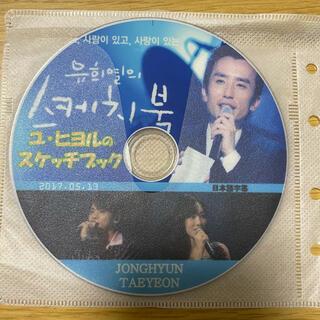 シャイニー(SHINee)のSHINee DVD 12(アイドル)