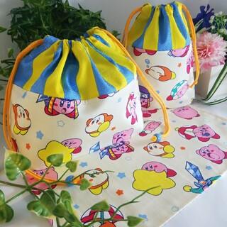 星のカービィ ☆給食セット ランチョンマット お弁当袋 ハンドメイド(外出用品)