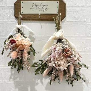 ドライフラワースワッグ×2 ピンクフラワー オーナメント 壁掛けインテリア 花束(ドライフラワー)