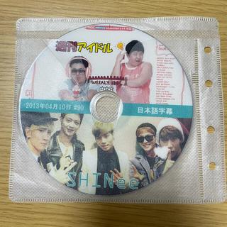 シャイニー(SHINee)のmiyuking様専用品 SHINee DVD 23 57(アイドル)