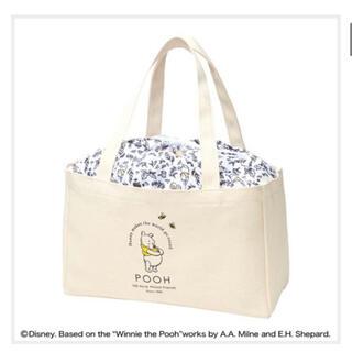 クマノプーサン(くまのプーさん)のくまのプーさんデザイン 巾着カバー付き 収納バッグ(エコバッグ)