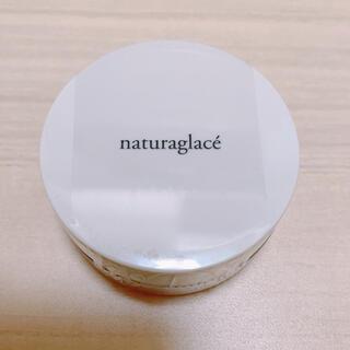 naturaglace - ナチュラグラッセ ルースパウダー 01ミニサイズ