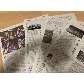 GLAY(TERU JIRO HISASHI TAKURO) 読売新聞(印刷物)