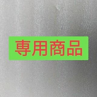 TWANY - ★6本セット★ トワニー センチュリー ザセラム
