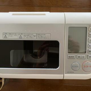 サンヨー(SANYO)のSANYO SPM-RB1000(W) ゴパン ホームベーカリー(ホームベーカリー)