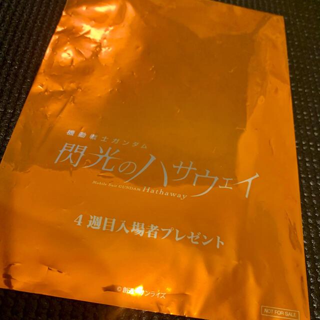 BANDAI(バンダイ)のガンダム!閃光のハサウェイ エンタメ/ホビーのDVD/ブルーレイ(アニメ)の商品写真