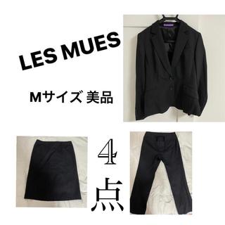 アオキ(AOKI)の美品 AOKI LES MUES リクルートスーツ 4点セット ストレッチ裏地(スーツ)