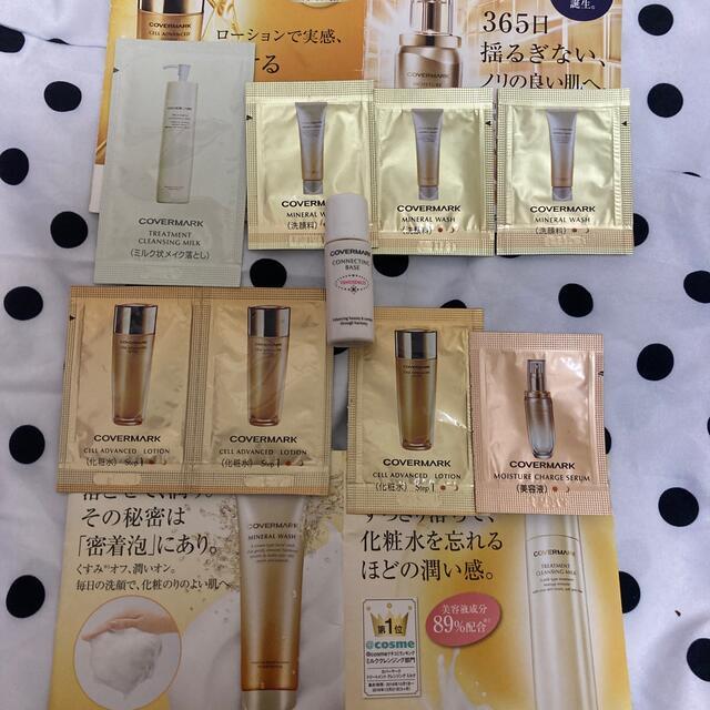 COVERMARK(カバーマーク)のcover  mark 人気のミルククレンジング洗顔化粧水美容液 化粧下地セット コスメ/美容のキット/セット(サンプル/トライアルキット)の商品写真