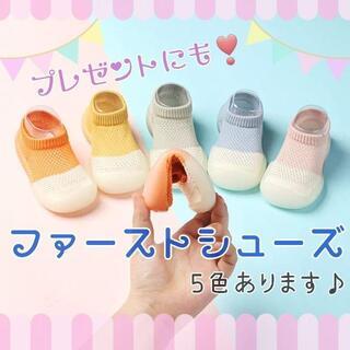 プティマイン(petit main)のベビー 赤ちゃん ベビーフィート スニーカー ソックス ファーストシューズ 12(スニーカー)