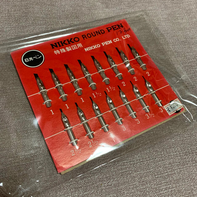 NIKKO(ニッコー)の日光 ラウンドペン エンタメ/ホビーのアート用品(コミック用品)の商品写真