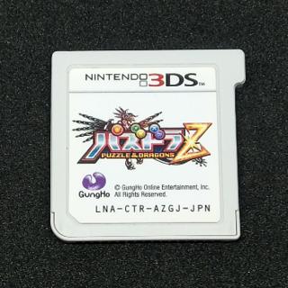 ■「パズドラZ」中古3DSソフト ケース無し ソフトのみ①■(携帯用ゲームソフト)
