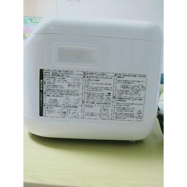 象印(ゾウジルシ)の象印 BS-ED10 マイコンもちつき機 「力もち」(5合〜1升)  スマホ/家電/カメラの調理家電(調理機器)の商品写真