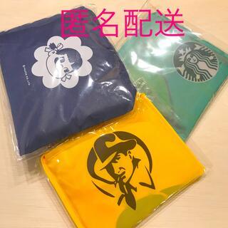 スターバックスコーヒー(Starbucks Coffee)のSALE!ノベルティエコバッグ3種3個セット【レア・新品・入手困難】(その他)