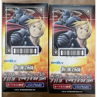 鋼の錬金術師 ハガレン クリアカードコレクションガム 2箱セット 新品未開封(キャラクターグッズ)